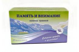 Память и Внимание У-Фарма 20 пакетиков