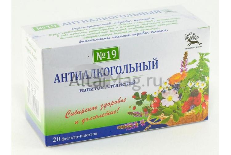 Антиалкогольный чайный напиток алтайский №19