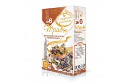 Напиток чайный № 6 (травы атеросклеротические