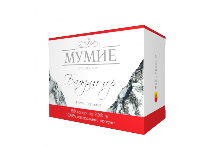 Мумие алтайское «Бальзам гор» 60 капс. по 200 мг.