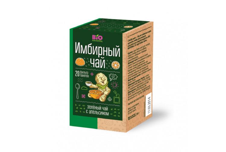 Чай имбирный зелёный с апельсином Bio National