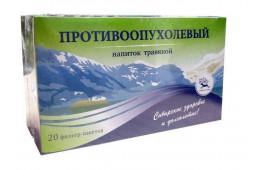 Противоопухолевый чайный напиток У-Фарма 20 пакетиков