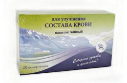 Напиток травяной Для улучшения состава крови У-Фарма 20 пакетиков