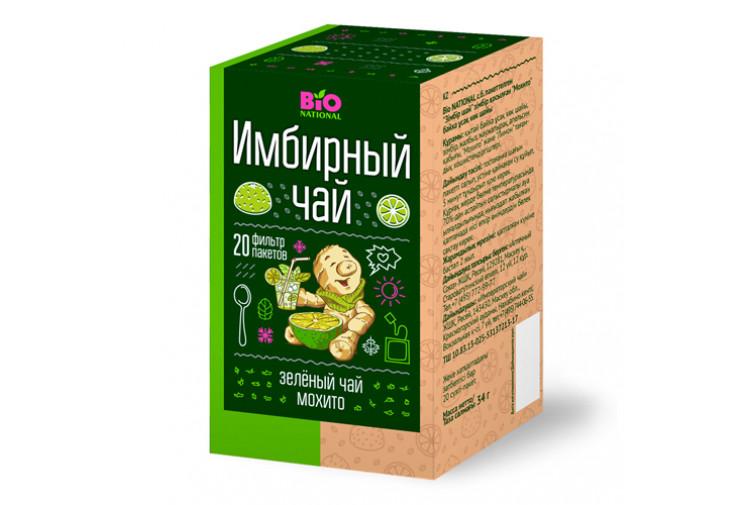 Чай зелёный с имбирем